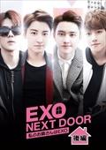 EXO NEXT DOOR〜私のお隣さんはEXO〜 後編