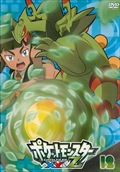 ポケットモンスターXY&Z 第12巻