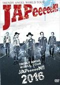 """トレンディエンジェル/TRENDY ANGEL WORLD TOUR""""JAPeeeeeN!!"""""""