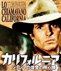 【Blu-ray】カリフォルニア ジェンマの復讐の用心棒