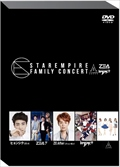 スター帝国ファミリーコンサート2016 Disc1 〜歓喜の瞬間〜