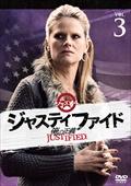 JUSTIFIED 俺の正義 シーズン4 3巻