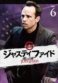 JUSTIFIED 俺の正義 シーズン4 6巻