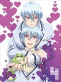 美男高校地球防衛部LOVE!LOVE! 4