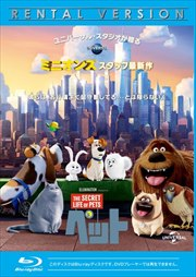 【Blu-ray】ペット