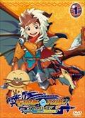 モンスターハンターストーリーズ RIDE ON Vol.1
