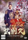 武則天-The Empress- Vol.28