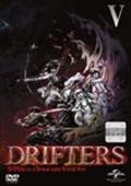 DRIFTERS 第5巻