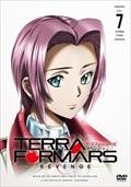 TERRAFORMARS REVENGE Vol.7