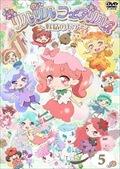 リルリルフェアリル〜妖精のドア〜 Vol.5
