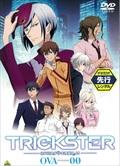 TRICKSTER -江戸川乱歩「少年探偵団」より- OVA EPISODE 00