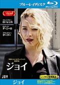 【Blu-ray】ジョイ