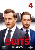 SUITS/スーツ シーズン5 Vol.4