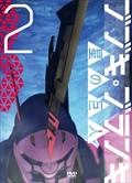 ブブキ・ブランキ 星の巨人 Vol.2