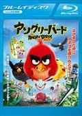 【Blu-ray】アングリーバード