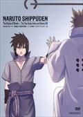 NARUTO-ナルト- 疾風伝 忍宗の起源 〜二つの魂インドラ・アシュラ〜 2