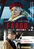 FARGO/ファーゴ 始まりの殺人 vol.2