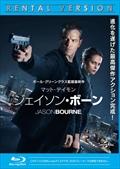 【Blu-ray】ジェイソン・ボーン
