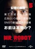 MR.ROBOT/ミスター・ロボット Vol.5