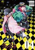 TVアニメ「ナンバカ」 4巻