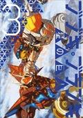 ブブキ・ブランキ 星の巨人 Vol.3