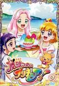 魔法つかいプリキュア! vol.9