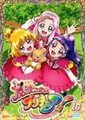 魔法つかいプリキュア! vol.10