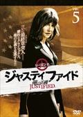 JUSTIFIED 俺の正義 シーズン6 5巻