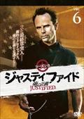 JUSTIFIED 俺の正義 シーズン6 6巻