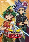 遊☆戯☆王ARC-V 32