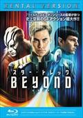 【Blu-ray】スター・トレック BEYOND