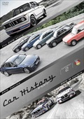 Car History(カーヒストリー) GERMANY 2