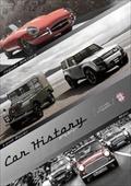 Car History(カーヒストリー) United Kingdom