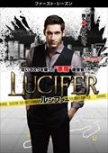 LUCIFER/ルシファー <ファースト・シーズン> Vol.7