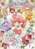 リルリルフェアリル〜妖精のドア〜 Vol.7