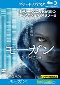 【Blu-ray】モーガン プロトタイプ L-9