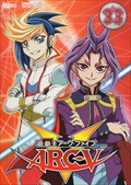 遊☆戯☆王ARC-V 33