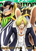 ONE PIECE ワンピース 18thシーズン ゾウ編 R-4
