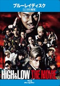 【Blu-ray】HiGH & LOW THE MOVIE