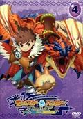 モンスターハンターストーリーズ RIDE ON Vol.4