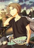 Rewrite 7