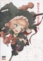 魔法少女育成計画 Vol.4