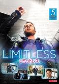 リミットレス Vol.5