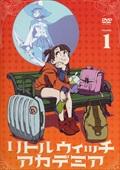 TVアニメ「リトルウィッチアカデミア」 Vol.1