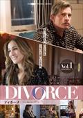 DIVORCE/ディボース <ファースト・シーズン> Vol.1