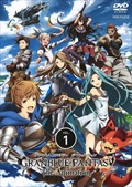 GRANBLUE FANTASY The Animation 1