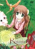 Rewrite 8