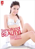 南美沙/Sensational BEAUTY!