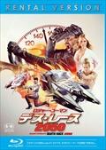 【Blu-ray】ロジャー・コーマン デス・レース 2050