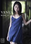 橘奈楠/Venus